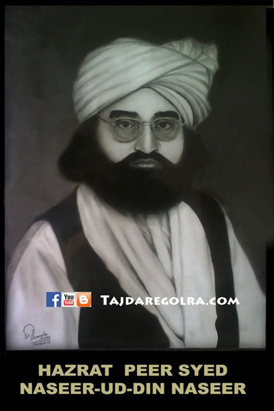 Oil paint portrait photo of Pir Naseer Ud Din Naseer Golra Sharif